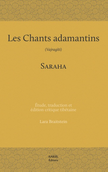 chants adamantins cover