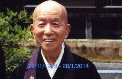Gudo-Nishijima-f6900