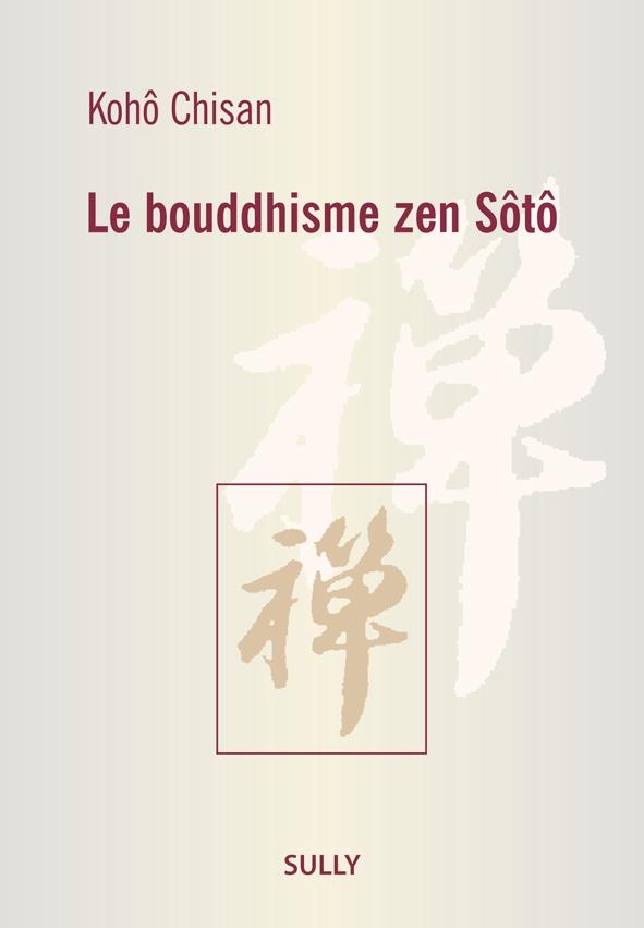 koho chisan-zen-soto