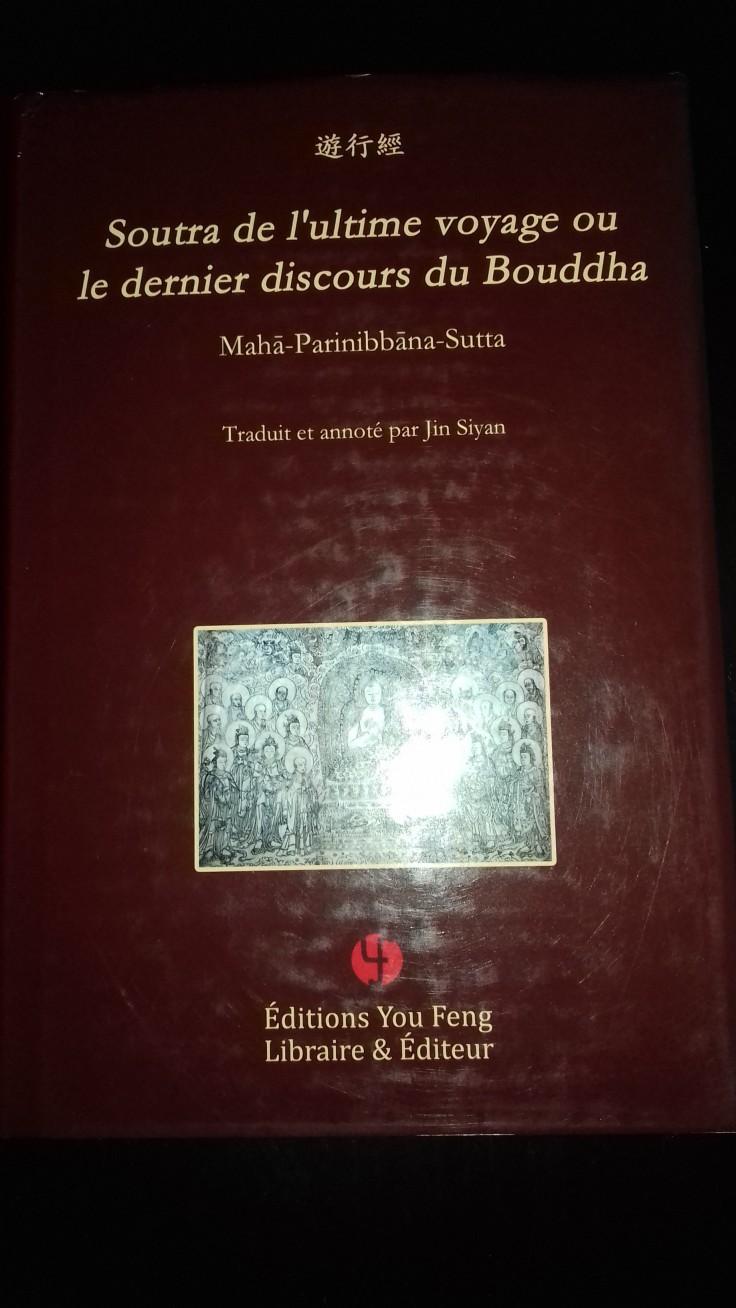 Mahâ-Parinibbana-Sutta