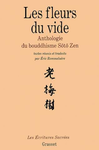 Eric ROMMELUERE - Les fleurs du vide