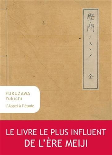 fukuzawa appel