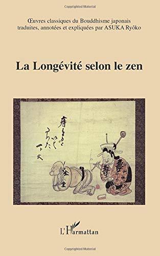 (355) Asuka RYÔKO - La longévité selon le zen