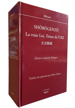 Shobogenzo-relie