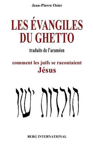 (380) Jean-Pierre OSIER - L'évangile du Ghetto